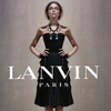 Lanvin и рождественнские подарки