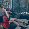 украшения Lanvin
